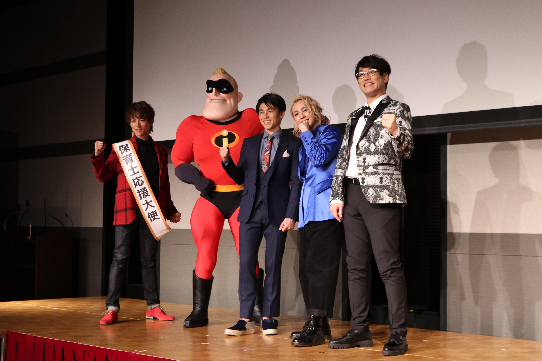 【イクメンオブザイヤー2018】杉浦太陽さんが保育士応援大使に!!